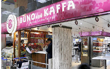 buno-and-kafa.jpg